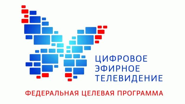 Цифровое эфирное тв в Ульяновске