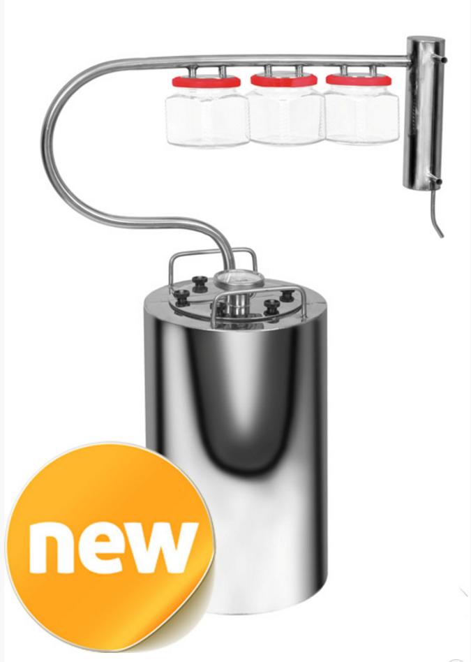 Купить самогонный аппарат добрый жар луч самогонный аппарат змеевик в пластиковой бутылке